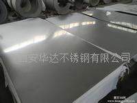 西安抗菌不锈钢 西安抗菌不锈钢
