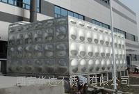 西安高耐腐蚀不锈钢水箱 西安高耐腐蚀不锈钢水箱
