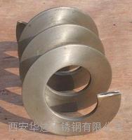 FV520B叶片钢 FV520B叶片钢