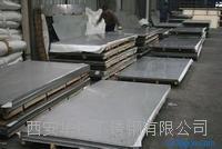 西安不锈钢耐酸板 西安耐酸不锈钢板