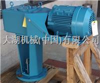 美国化工用chemineer搅拌器 1HTA-3