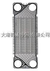 GEA寬流道板式熱交換器 GEA寬流道板式熱交換器