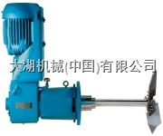 Chemineer 凯米尼尔 HS 系列工厂废水搅拌器 Chemineer HS Series Agitator
