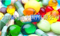 威德高 K143系列用于制药行业的紫外线杀菌器 Wedeco K143 Series UV disinfection system