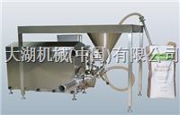 Ystral DaiTec - Conti-TDS 滑石粉分散工业
