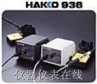 电焊台 936-102(S)