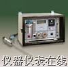 在线烟气监测系统   SWG300