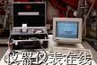 烟气分析仪   95/3CD