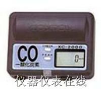 微型一氧化碳检测器  XC-2000