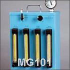 水份仪校验系统 MG101