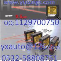 进口激光位移传感器型号HL-G125-S-J激光传感器Panasonic松下代理商 HL-G125-S-J
