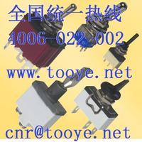 进口大电流钮子开关型号CQC-631H/2法国APEM代理商6脚钮子开关现货 CQC-631H/2