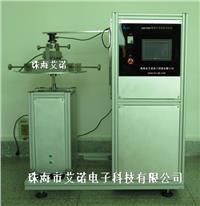 刚性悬挂灯具扭转试验装置 AIN-7008