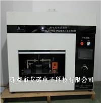艾诺  漏电起痕试验仪  全自动智能型 ITT-01-A