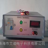 试验指电源指示器 AIN-Z01