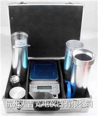 谷物電子容重器 GHCS-1000A