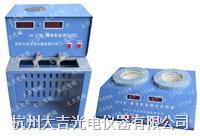 糧食粘度測定儀 LN-II