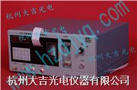 智能冷原子荧光测汞仪(内置打印)