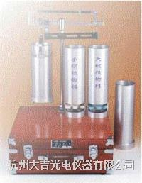 容重器 HGT-1000