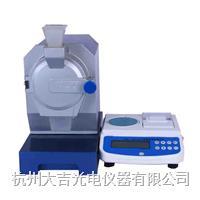 小麥硬度指數測定儀 JYDX100*40