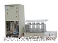 定氮儀 KDN-04A