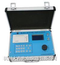 土壤養分化肥速測儀 DSL-3C