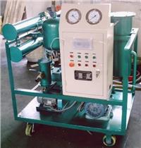 DZJ-10多功能真空滤油机 DZJ多功能真空滤油机