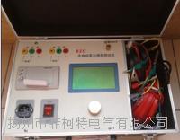GDB-II全自动变比组别测试仪