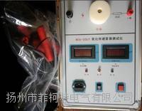 MEYB-30氧化锌避雷器直流参数测试仪 MEYB-30氧化锌避雷器直流参数测试仪
