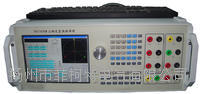 WX3030B三相交直流标准源 WX3030B三相交直流标准源