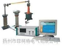 BY3000-H1局部放电检测系统 BY3000-H1局部放电检测系统