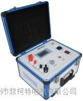 HLY-200A接触回路电阻测试仪 HLY-200A接触回路电阻测试仪