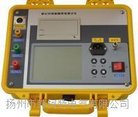 SR2302避雷器检测器测试仪 SR2302避雷器检测器测试仪