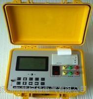 SR2000B全自动三相变压器变比测试仪 SR2000B全自动三相变压器变比测试仪