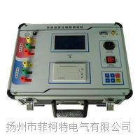 SDBB-183A全自动变比测试仪 SDBB-183A全自动变比测试仪