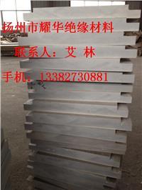 炼钢冶金化工炉专用配套耐高温绝缘云母板