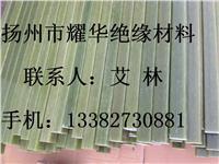 方型胶木棒生产厂家
