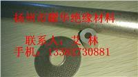 HP5云母管|云母垫|云母板
