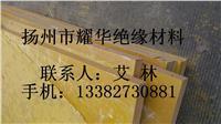 环氧板|绝缘板|3240板