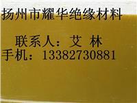 3240绝缘板|环氧板|酚醛板