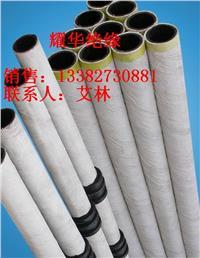 橡胶夹布石棉管