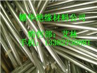 HP-5耐高温云母管