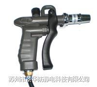 斯莱德 SL-004H 除静电离子风枪