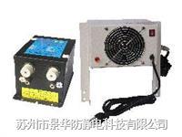 斯莱德 SL-095 小型除静电离子风鼓 SL-095 小型除静电离子风鼓