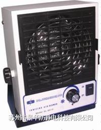 斯莱德 SL-801D报警直流离子风机 SL-801D报警直流离子风机