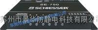 SE-750接地在线监测仪 SE-750