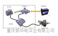 電動真空泵控制器 電動真空泵控制器