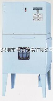 MC-45,中等风量型油烟吸尘机,日本制作,AMANO安满能,适用于多口吸引