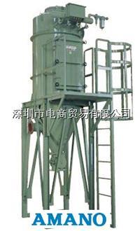ACT/ACR-30,中央吸尘设备,切削粉压缩机,日本制作,AMANO安满能