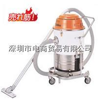 SV-2001EG-8A,工业用大型吸尘器,高效率吸尘,SUIDEN瑞电